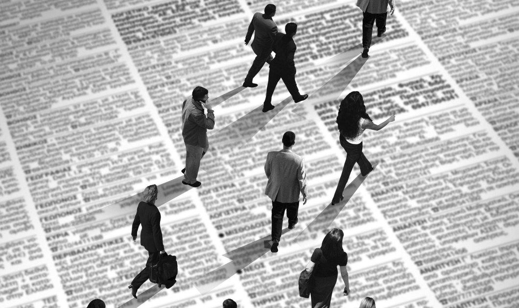 ΟΑΕΔ: Αυξήθηκαν οι εγγεγραμμένοι άνεργοι - Οι γυναίκες σε ποσοστό 62,21% - Κυρίως Φωτογραφία - Gallery - Video