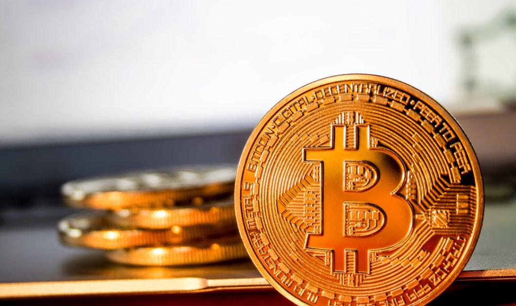 H Bank of America Merrill Lynch απαγόρευσε στους πελάτες της... επενδύσεις σε Bitcoin  - Κυρίως Φωτογραφία - Gallery - Video