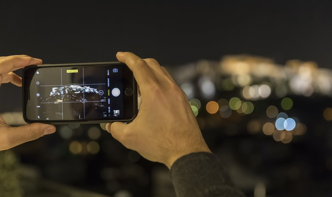 Cosmote: Ρεκόρ στην κίνηση δεδομένων φέτος τα Χριστούγεννα- Αύξηση 150% στην κίνηση data μέσω 4G  - Κυρίως Φωτογραφία - Gallery - Video