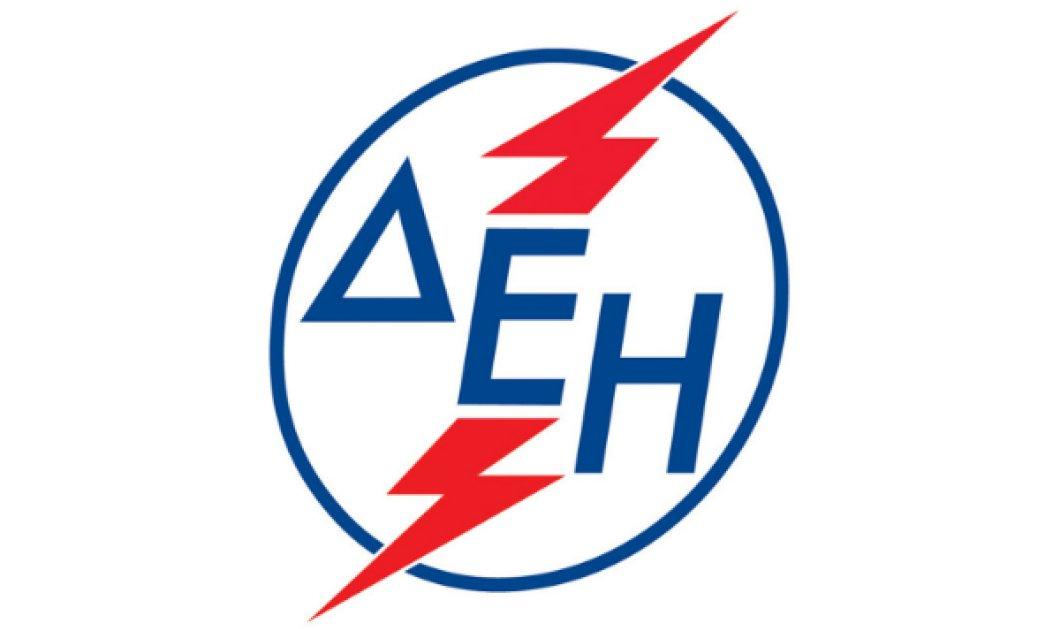 Η ΔΕΗ πολύ κοντά σε συμφωνία εξαγοράς εταιρείας εμπορίας ηλεκτρικής ενέργειας στη FYROM - Κυρίως Φωτογραφία - Gallery - Video