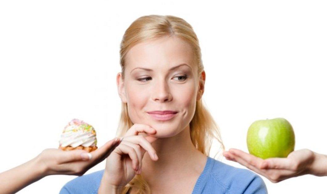 Έρευνα: Η δίαιτα γιο-γιο με χαμηλές θερμίδες κάθε τρεις και λίγο παχαίνει αντί να αδυνατίζει - Κυρίως Φωτογραφία - Gallery - Video