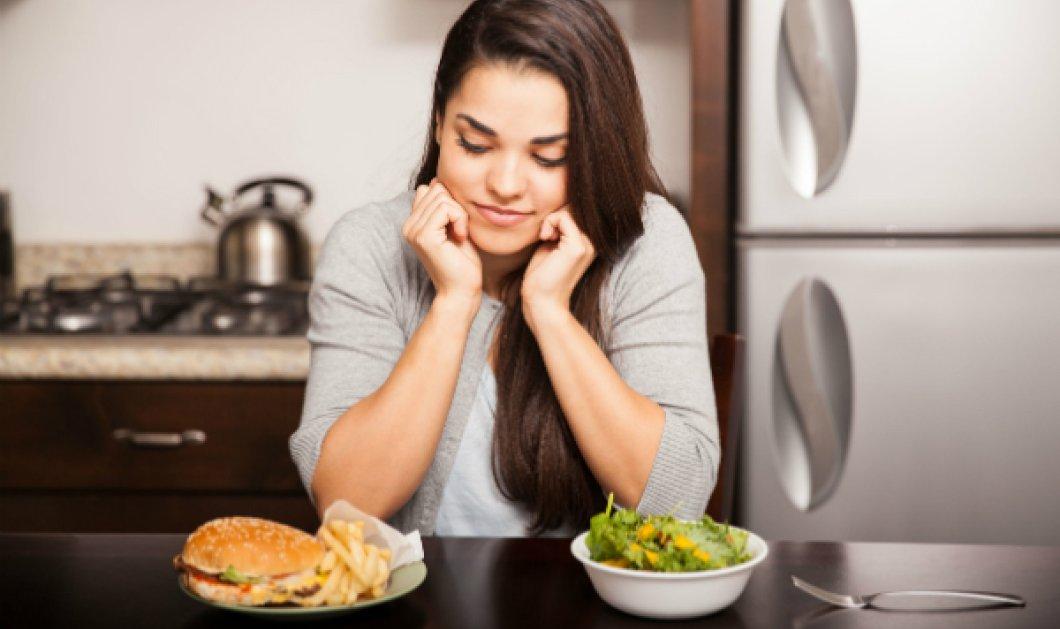 Όλες οι συνταγές δεν είναι... παιχνιδάκι! Ιδού 3 τροφές που είναι επικίνδυνες αν δεν μαγειρευτούν σωστά - Κυρίως Φωτογραφία - Gallery - Video