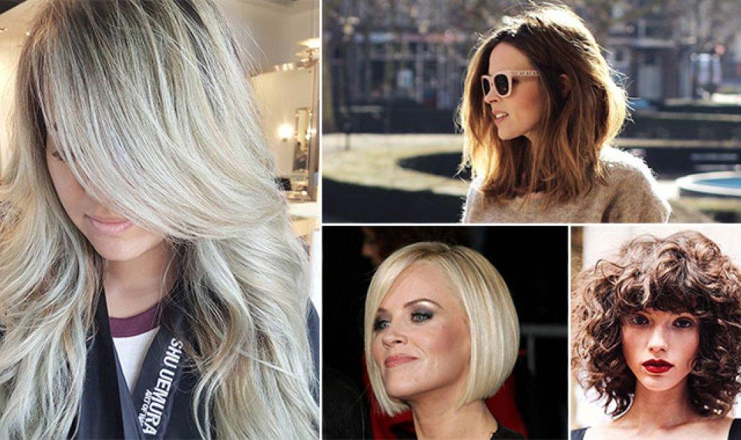 Ώρα να αλλάξουμε στυλ: Αυτά είναι τα 15 πιο μοδάτα κουρέματα για κάθε μήκος μαλλιών (ΦΩΤΟ) - Κυρίως Φωτογραφία - Gallery - Video