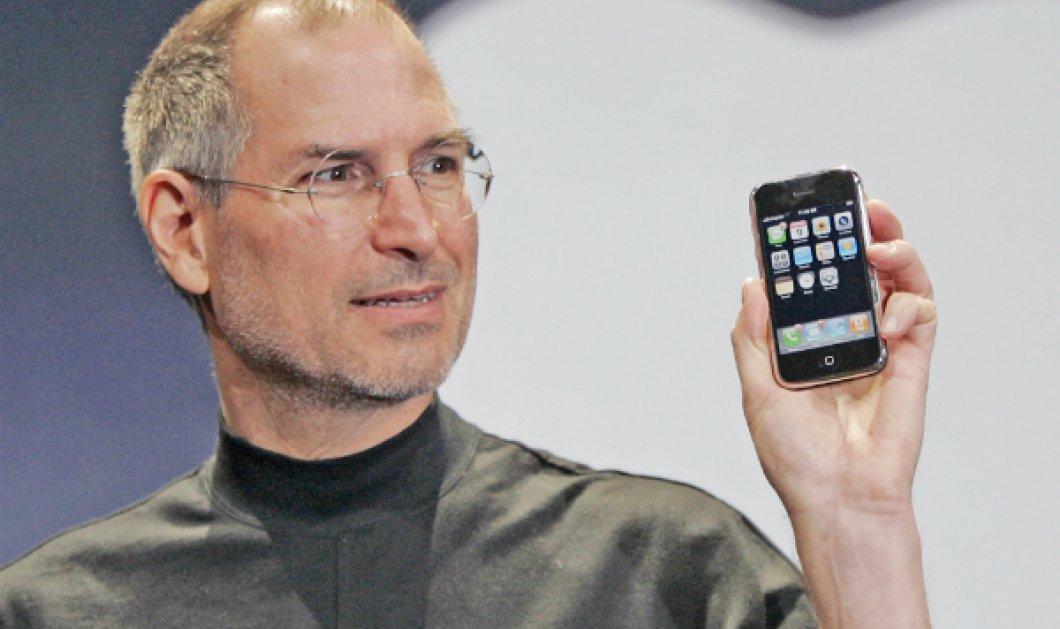 Έχετε αναρωτηθεί τι σημαίνει αλήθεια το i μπροστά από προϊόντα της Apple; Ιδού όσα είχε πει ο Steve Jobs! (ΒΙΝΤΕΟ) - Κυρίως Φωτογραφία - Gallery - Video