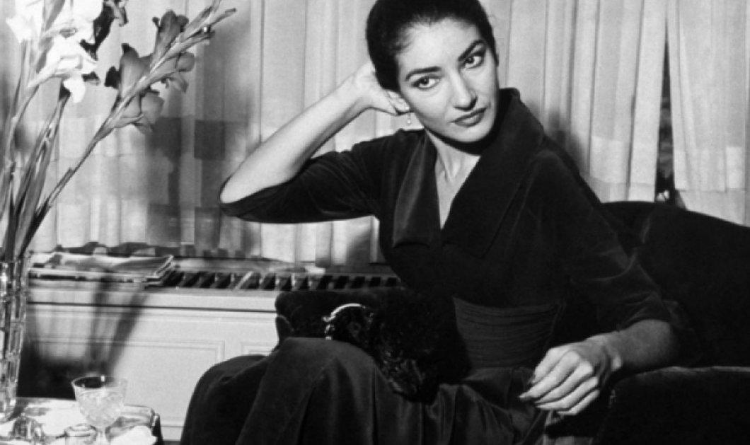 Μοναδικό vintage στιγμιότυπο της ντίβας της Όπερας - Η Μαρία Κάλλας με σπάνιο εμπριμέ outfit (ΦΩΤΟ) - Κυρίως Φωτογραφία - Gallery - Video