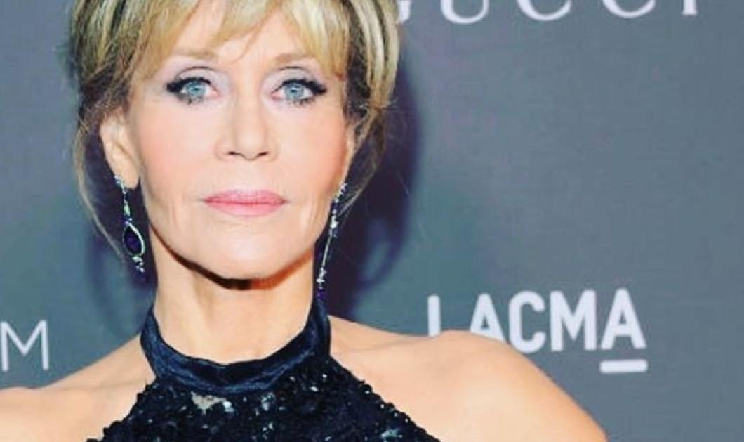 Η Jane Fonda έκανε αφαίρεση καρκινικού ογκίδιου από τα χείλη της - Ο έξυπνος τρόπος για να καλύψει τον επίδεσμο   - Κυρίως Φωτογραφία - Gallery - Video