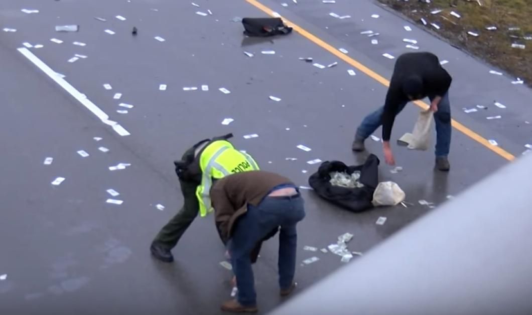 Βίντεο: Τροχαίο στο Ιλινόις σκόρπισε μια ντουζίνα λεφτά στον δρόμο: Οι αστυνομικοί τα μάζευαν σε σακούλες   - Κυρίως Φωτογραφία - Gallery - Video