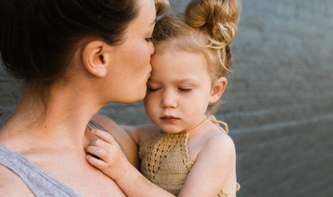 Ανεμοβλογιά: Ανησυχούμε περισσότερο από όσο πρέπει όταν κολλήσει το παιδάκι μας ή μήπως όχι; - Κυρίως Φωτογραφία - Gallery - Video