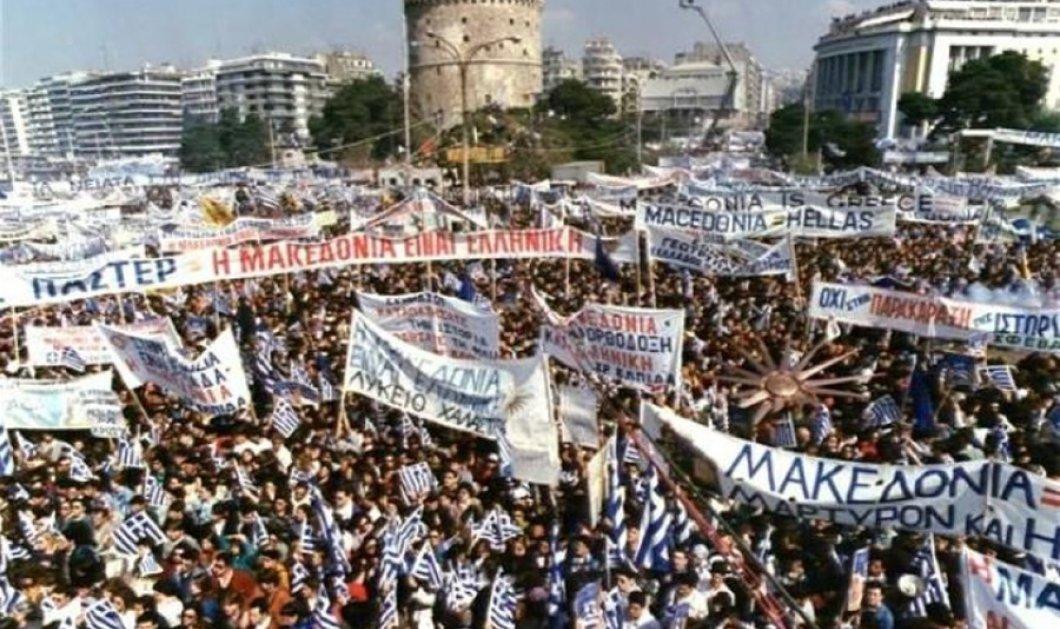 """Θεσσαλονίκη: Δείτε Live το μεγάλο """"Συλλαλητήριο για την Μακεδονία"""" -Επεισόδια μεταξύ ΜΑΤ και εθνικιστών - Κυρίως Φωτογραφία - Gallery - Video"""