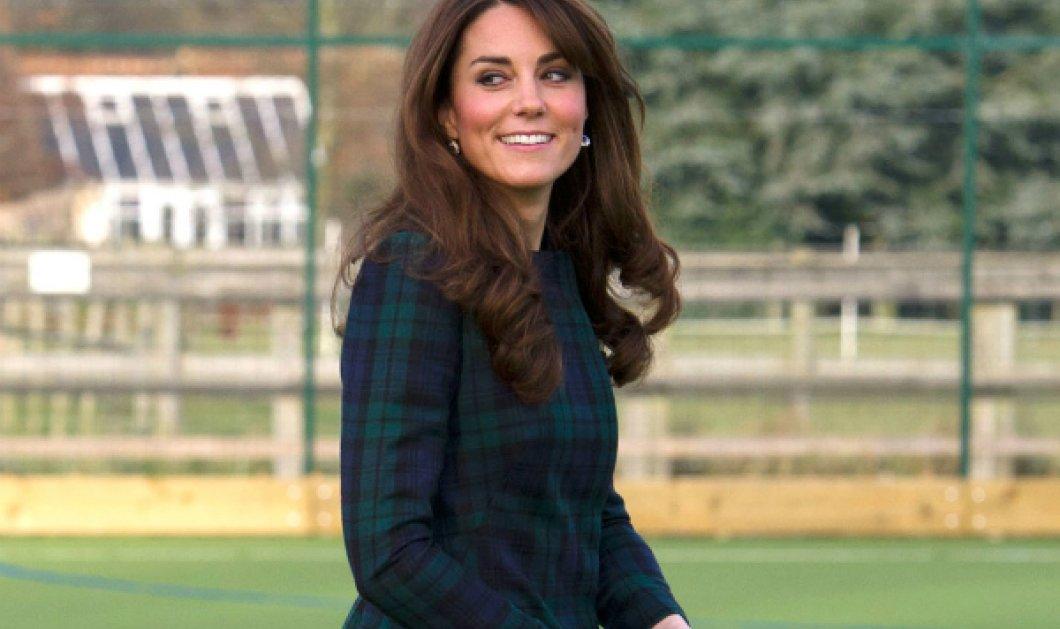 Αυτές είναι οι 31 καλύτερες εμφανίσεις εγκυμοσύνης της Πριγκίπισσας Kate (ΦΩΤΟ) - Κυρίως Φωτογραφία - Gallery - Video