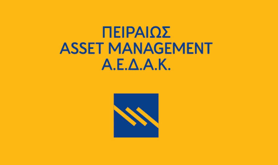 Υψηλές επιδόσεις το 2017 για την Πειραιώς Asset Management ΑΕΔΑΚ - Κυρίως Φωτογραφία - Gallery - Video