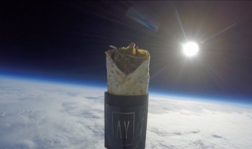 Ελβετός εστιάτορας εκτόξευσε σουβλάκι στο διάστημα -Προσγειώθηκε σε παγωμένο δέντρο - Δεν είναι φάρσα (ΦΩΤΟ-ΒΙΝΤΕΟ) - Κυρίως Φωτογραφία - Gallery - Video
