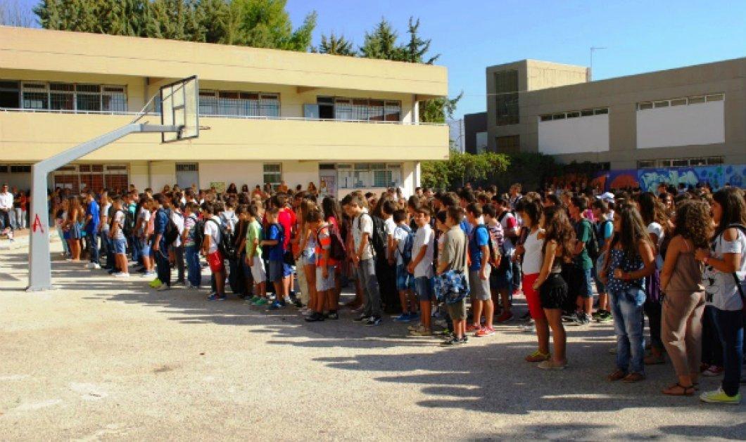 """""""Συναγερμός"""" στα Άνω Λιόσια - Πυροβολισμοί έξω από σχολείο! - Κυρίως Φωτογραφία - Gallery - Video"""