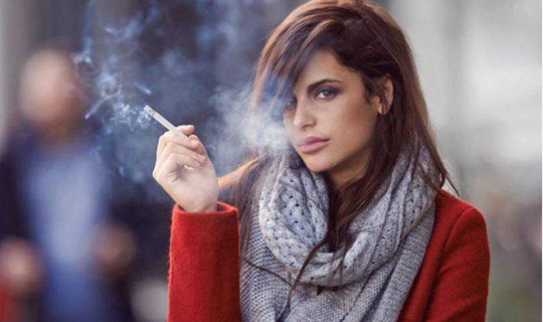 Έχετε αναρωτηθεί αν & πως φεύγουν τα κίτρινα σημάδια από το τσιγάρο στα δάχτυλα; Υπάρχει τρόπος... - Κυρίως Φωτογραφία - Gallery - Video