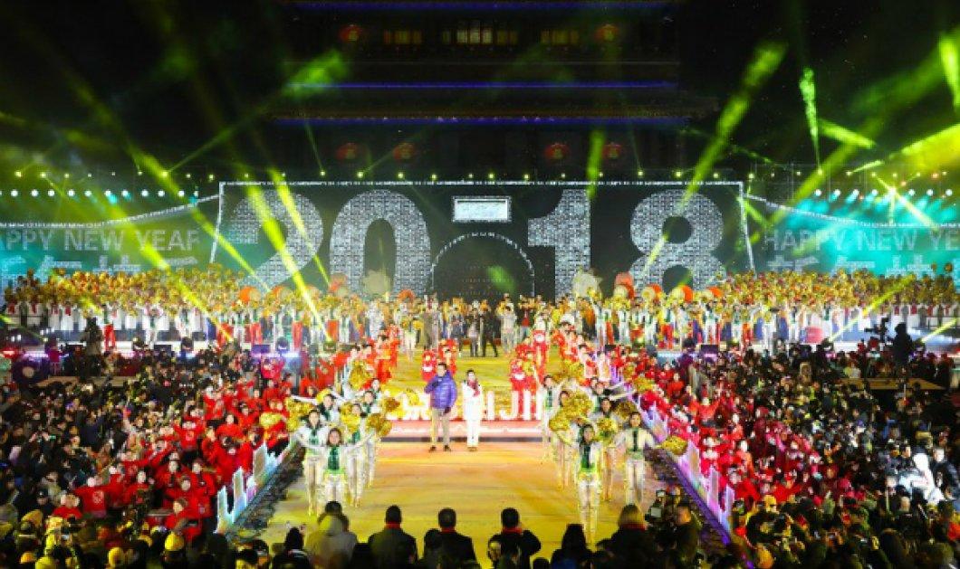 Όλος ο πλανήτης υποδέχθηκε το 2018 με γιορτές & αμέτρητα βεγγαλικά - Από το Σίδνεϊ ως το Πεκίνο & από το Όκλαντ μέχρι την Σεούλ (ΦΩΤΟ) - Κυρίως Φωτογραφία - Gallery - Video