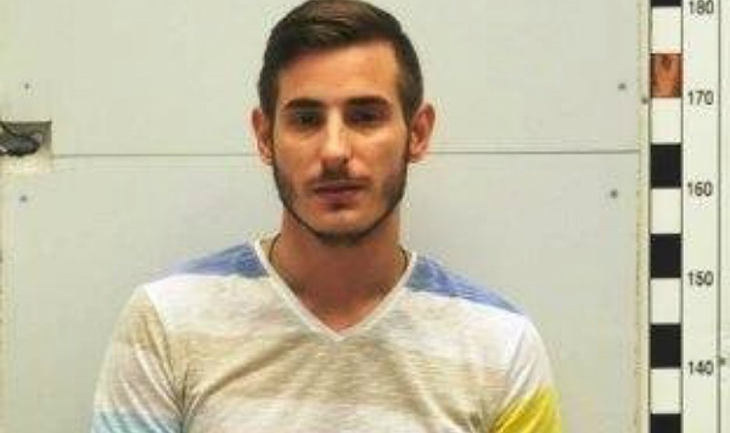 Στη δημοσιότητα τα στοιχεία του 29χρονου που έδινε ναρκωτικά και βίαζε ανήλικες κοπέλες - Κυρίως Φωτογραφία - Gallery - Video