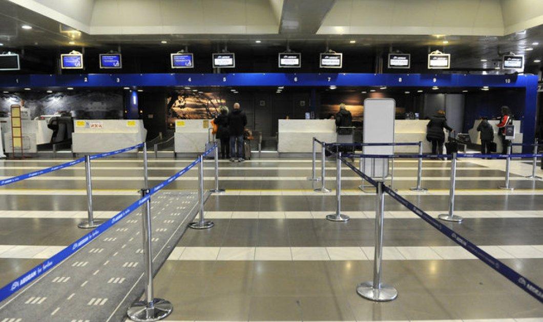 Good news: Ανοίγουν 30 νέες θέσεις εργασίας στη Fraport Greece σε 14 αεροδρόμια - Κυρίως Φωτογραφία - Gallery - Video