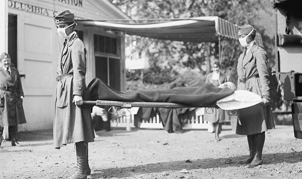 "Vintage Story: 1918 - Η ""Ισπανική γρίπη"" σκοτώνει 50 εκ. ανθρώπους - Το 1/3 του πλανήτη νοσούσε & χανόταν σε 24 ώρες - Κυρίως Φωτογραφία - Gallery - Video"