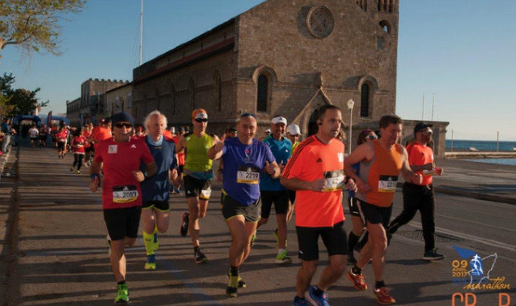 Πάμε Ρόδο;;; Νικάς στον Μαραθώνιο, τρέχεις δωρεάν στην Καλλίπολη! - Κυρίως Φωτογραφία - Gallery - Video