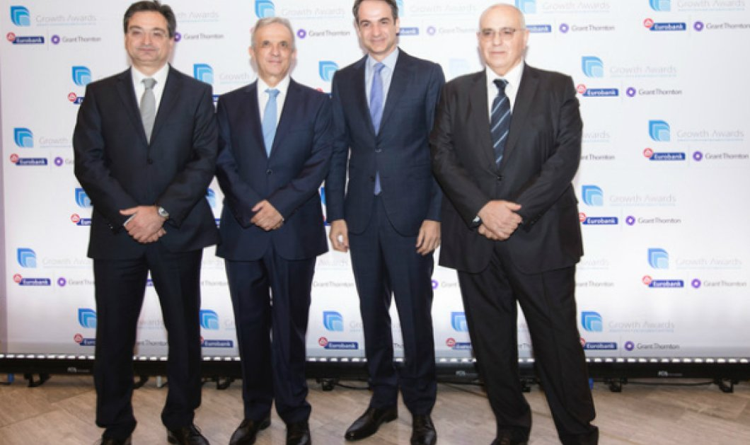 """Η Eurobank και η Grant Thornton  απονέμουν τα Βραβεία """"Growth Awards"""" - Κυρίως Φωτογραφία - Gallery - Video"""