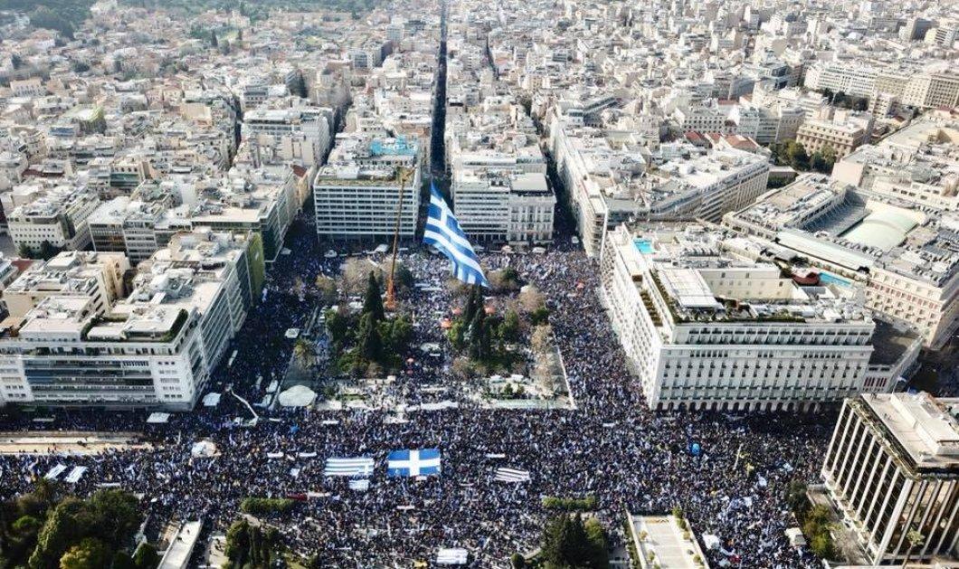 Νίκος Μαραντζίδης: Μα ποιοι είναι αυτοί που πήγαν στα συλλαλητήρια;  - Κυρίως Φωτογραφία - Gallery - Video