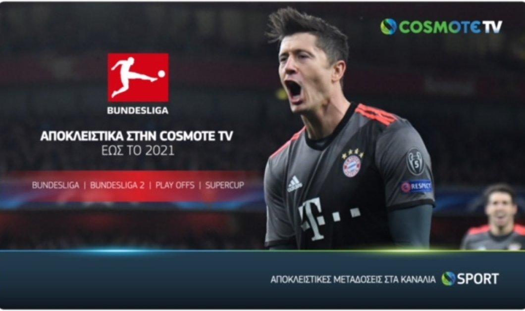 Η COSMOTE TV ανανέωσε τα αποκλειστικά τηλεοπτικά δικαιώματα για την Bundesliga έως το 2021  - Κυρίως Φωτογραφία - Gallery - Video