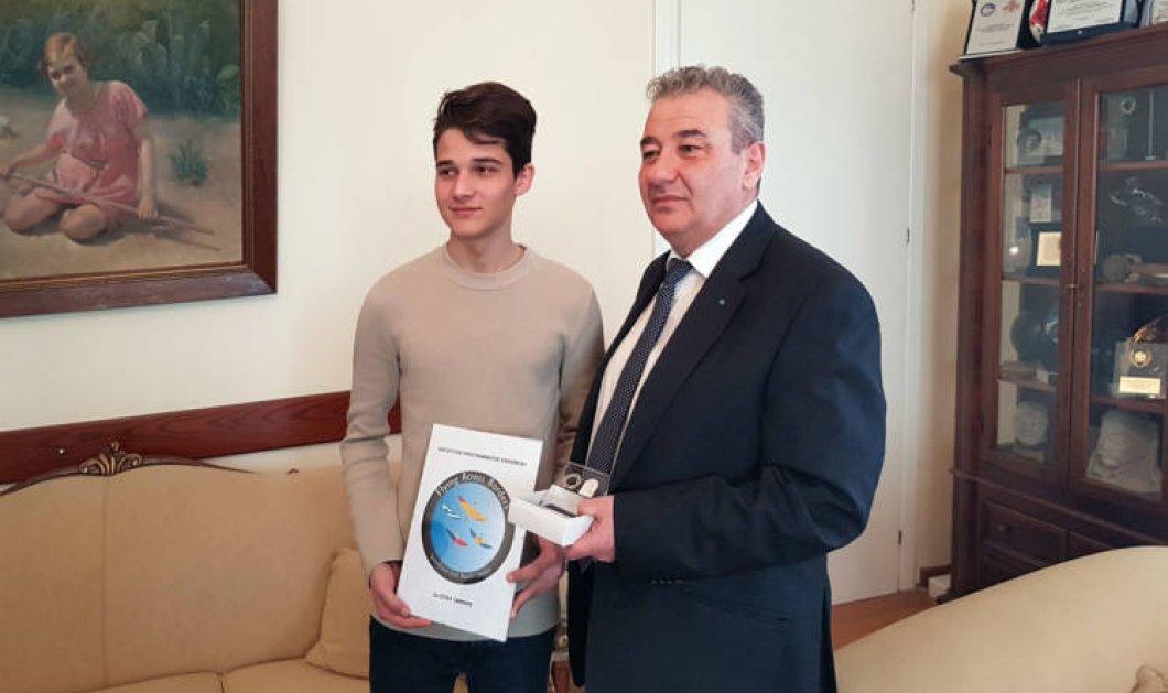 Good news: Μαθητής από την Ξάνθη κατέκτησε το 1ο βραβείο λογοτύπου στο Erasmus+!  - Κυρίως Φωτογραφία - Gallery - Video