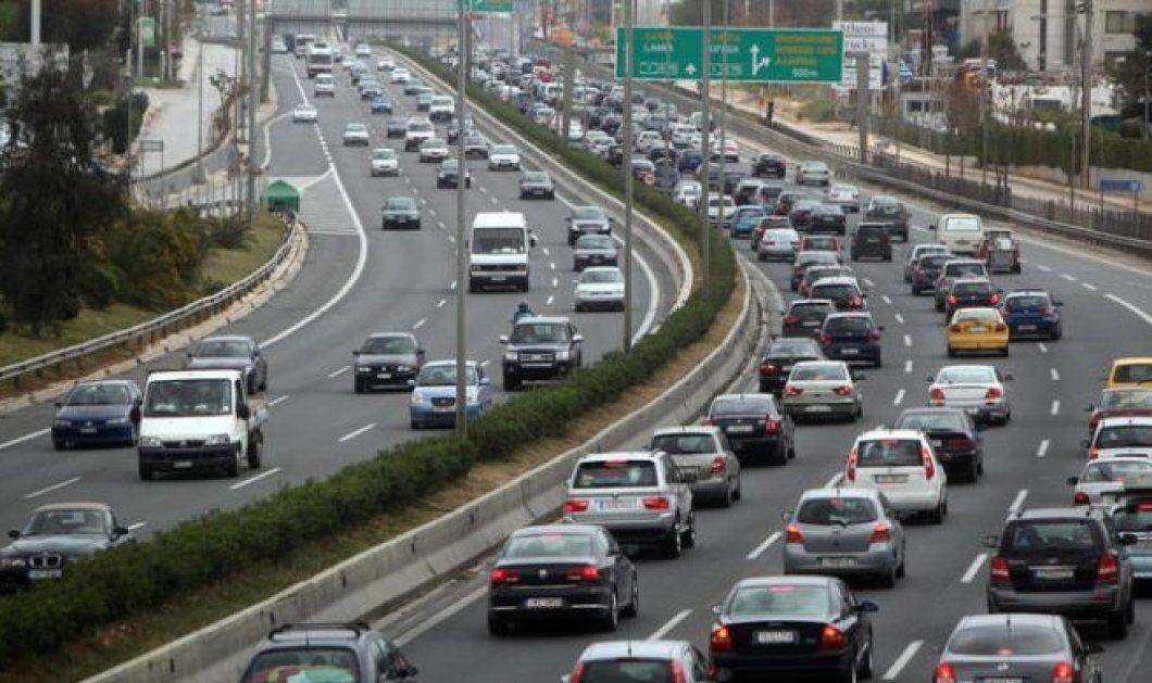 Έρχονται πρόστιμα για τα ανασφάλιστα αυτοκίνητα - Προθεσμία έως τέλος Μαρτίου  - Κυρίως Φωτογραφία - Gallery - Video