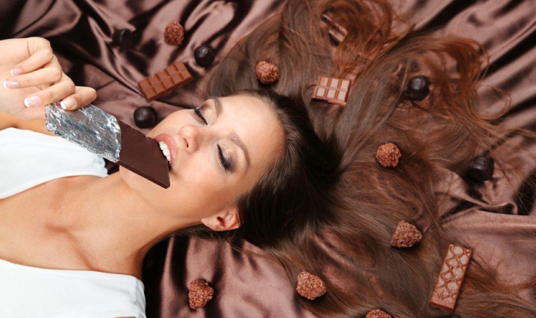Αυτές είναι οι πιο διάσημες λαχταριστές σοκολάτες του κόσμου: Τις έχεις δοκιμάσει όλες;  - Κυρίως Φωτογραφία - Gallery - Video