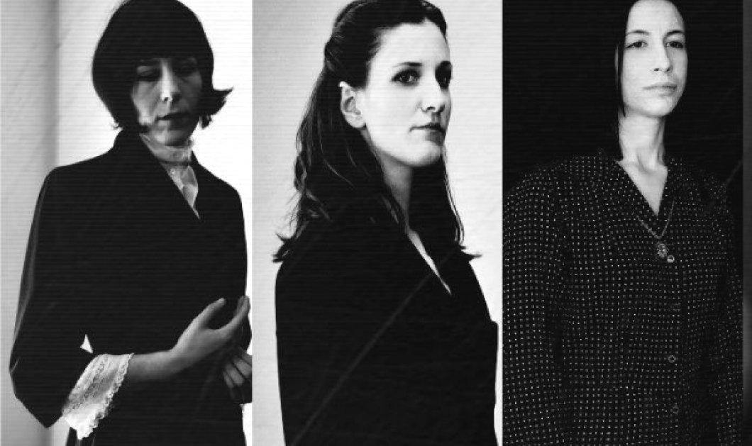 """Ένα σκιαγράφημα διαμάντι για τις """"Γυναίκες"""" ανεξαρτήτως χρονικής εποχής σε σκηνοθεσία Πέρη Μιχαηλίδη στο θέατρο Βαφείο - Κυρίως Φωτογραφία - Gallery - Video"""