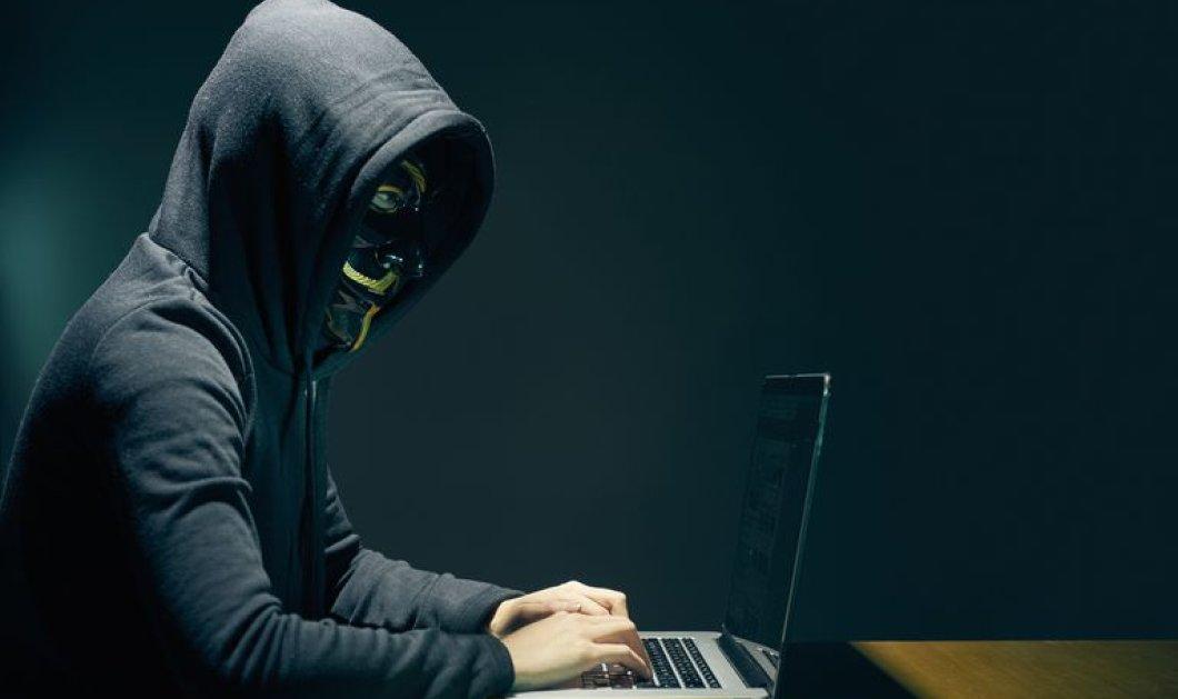 Ομάδα χάκερ από την Ισπανία απέσπασαν χιλιάδες ευρώ από ελληνική επιχείρηση - Κυρίως Φωτογραφία - Gallery - Video