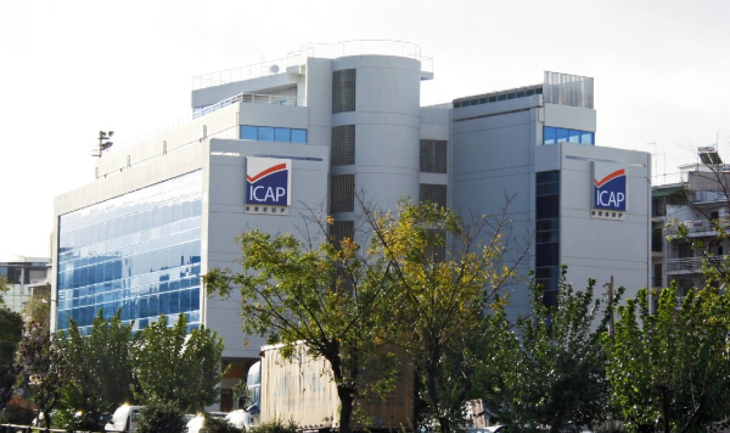 """Η ICAP Group στις 56 """"Ones To Watch"""" εταιρείες στην Ελλάδα - Κυρίως Φωτογραφία - Gallery - Video"""