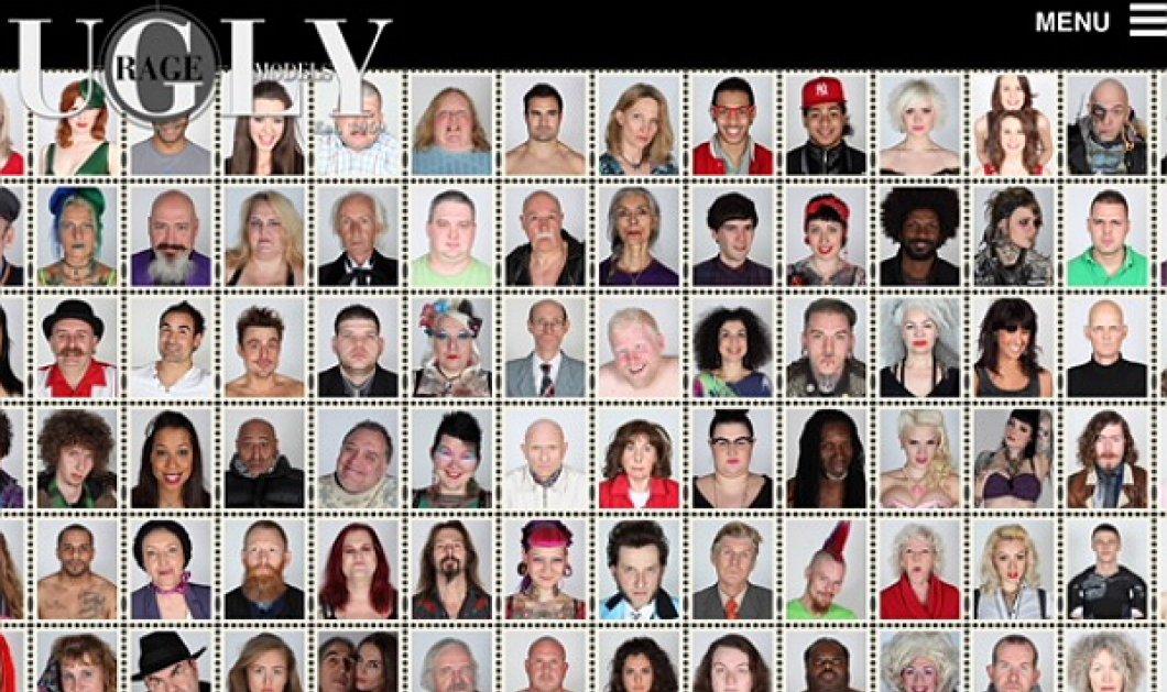 Ugly Models: Tο πρακτορείο των μοντέλων με παραπανίσια κιλά, στραβές μύτες, πεταχτά αυτιά, μεγάλο πηγούνι, μακρύ λαιμό (ΦΩΤΟ) - Κυρίως Φωτογραφία - Gallery - Video