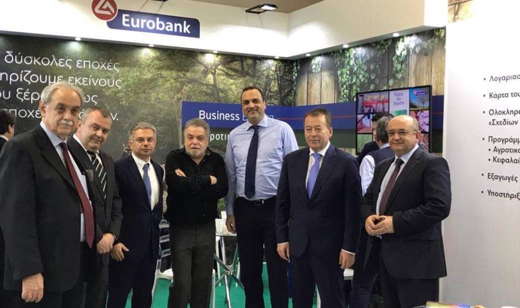 Συμμετοχή της Eurobank στην έκθεση Agrotica  - Κυρίως Φωτογραφία - Gallery - Video