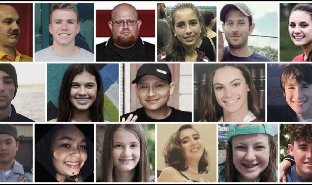 Θρήνος για όλα τα θύματα του 19χρονου ερωτοχτυπημένου - Αυτές είναι οι φώτο τους μία - μία  - Κυρίως Φωτογραφία - Gallery - Video