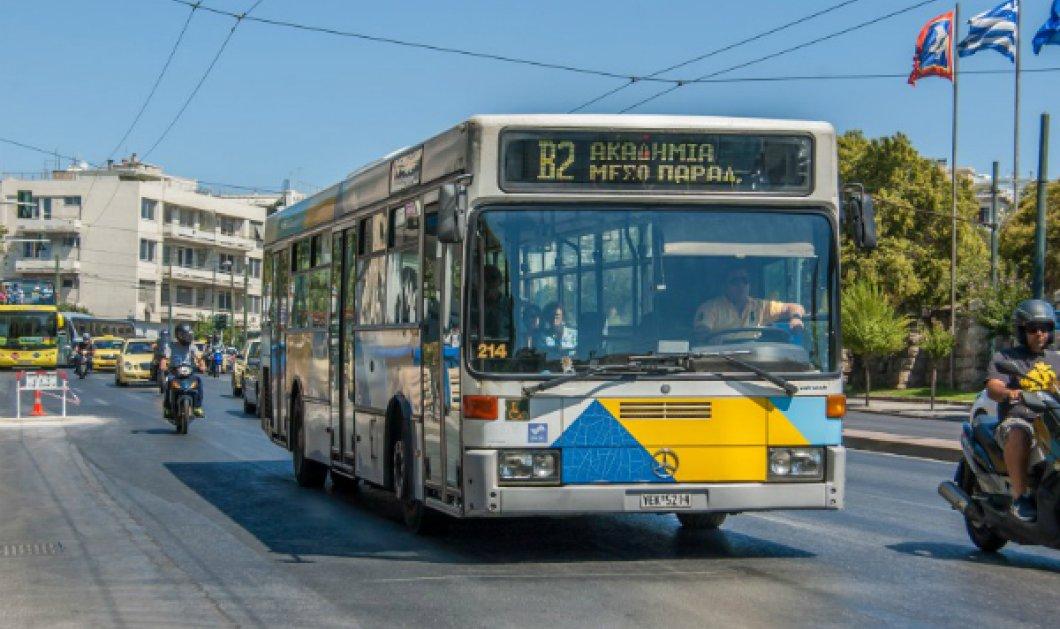 Χειρόφρενο τραβούν οι οδηγοί λεωφορείων αύριο, Τρίτη - Ποιες ώρες θα ισχύσει η στάση εργασίας - Κυρίως Φωτογραφία - Gallery - Video