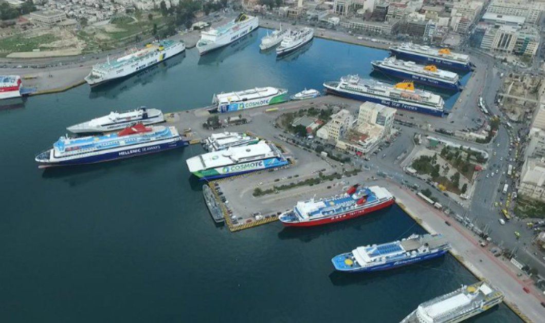 2006 - 2015: Oι εισροές από τη ναυτιλία στο ισοζύγιο πληρωμών έφτασαν στα 142 δισεκατομμύρια ευρώ - Κυρίως Φωτογραφία - Gallery - Video