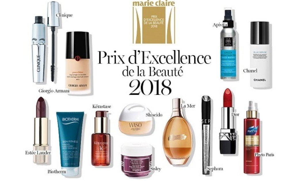 Prix d'Excellence de la Beauté 2018: Το Marie Claire βραβεύει τα καλύτερα προϊόντα ομορφιάς!  - Κυρίως Φωτογραφία - Gallery - Video