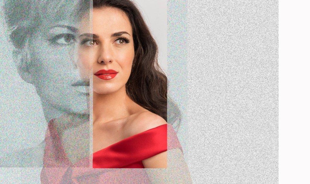 Μουσική παράσταση αφιερωμένη στην Τζένη Βάνου: Η Φωτεινή Δάρρα ερμηνεύει τα τραγούδια της στο θέατρο Παλλάς  - Κυρίως Φωτογραφία - Gallery - Video