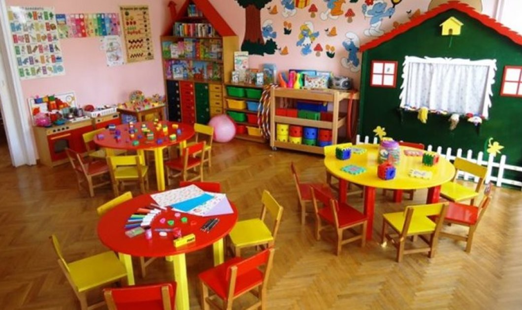 Αυτή είναι η ηλικία που θα πηγαίνουν τα παιδιά στο νηπιαγωγείο υποχρεωτικά! Τι αλλάζει με το νομοσχέδιο;  - Κυρίως Φωτογραφία - Gallery - Video