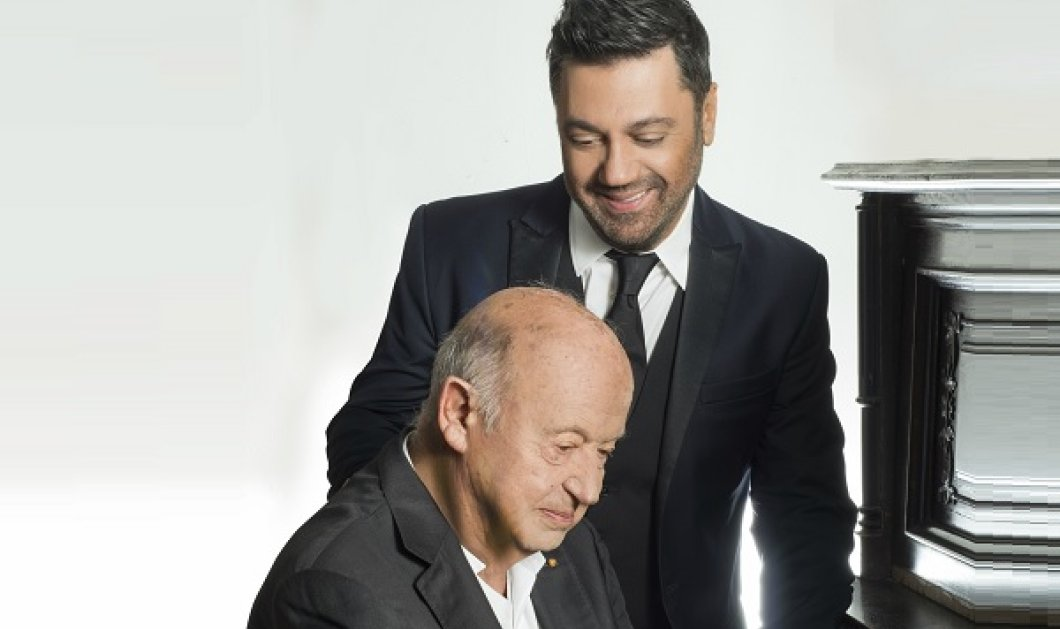 Good news: Έρχονται στο Παλλάς ο Μίμης Πλέσσας και ο Γιώργος Θεοφάνους με το μουσικό ρεσιτάλ, Οι δρόμοι μας... - Κυρίως Φωτογραφία - Gallery - Video