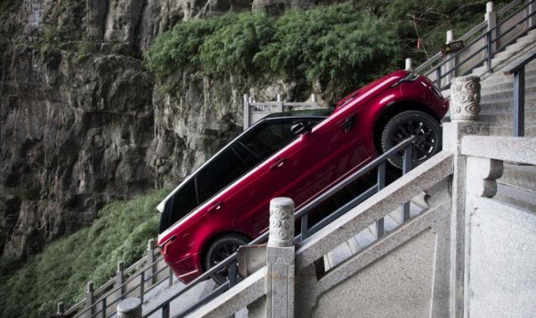 """Απίστευτο αυτό το αυτοκίνητο! Μπορεί να """"ανέβει"""" ακόμη και σκάλες! (ΒΙΝΤΕΟ)  - Κυρίως Φωτογραφία - Gallery - Video"""