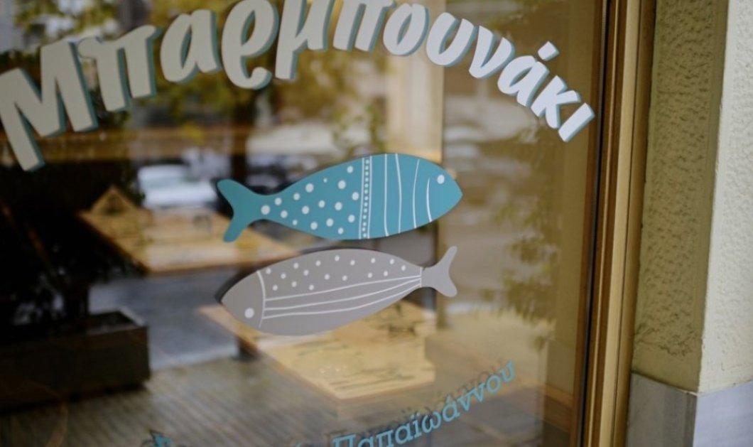 Καθαρά Δευτέρα πάμε «Μπαρμπουνάκι»; Για τράχανα με γαρίδες, παπαρδέλες με καραβίδες  - Κυρίως Φωτογραφία - Gallery - Video