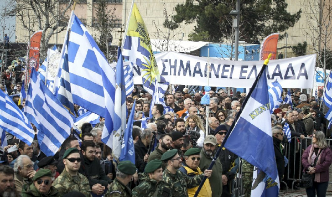 Live: Το μεγάλο συλλαλητήριο για τη Μακεδονία στην Αθήνα - Ζωντανή εικόνα από το κέντρο της πρωτεύουσας! - Κυρίως Φωτογραφία - Gallery - Video