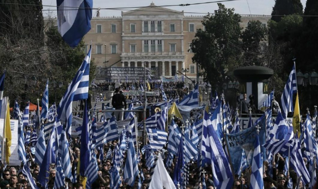 Highlights που συγκινούν από το μεγαλειώδες συλλαλητήριο για την Μακεδονία (ΦΩΤΟ) - Κυρίως Φωτογραφία - Gallery - Video