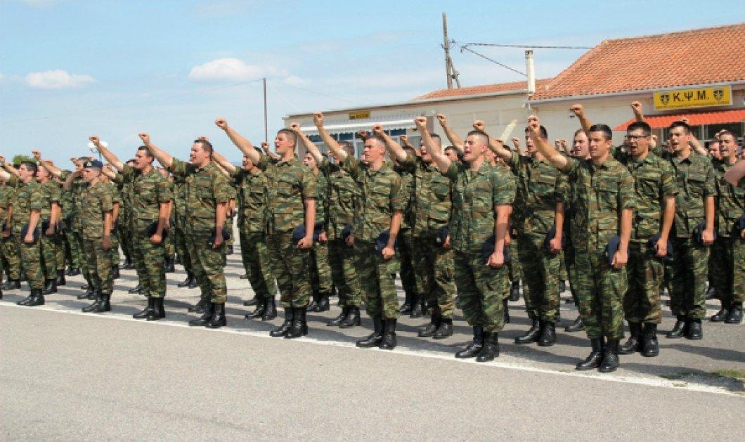 Μεγάλες αλλαγές στον στρατό - Τελειώνουν τα Κέντρα Εκπαίδευσης & ιδού που θα παρουσιάζονται πλέον οι οπλίτες - Κυρίως Φωτογραφία - Gallery - Video