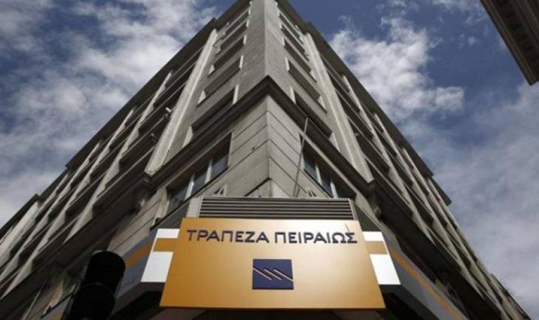 Τέταρτη ηλεκτρονική δημοπρασία ιδιόκτητων ακινήτων της Τράπεζας Πειραιώς - Κυρίως Φωτογραφία - Gallery - Video
