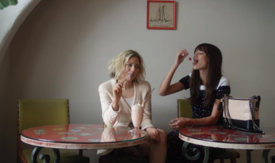 Βίντεο: Ταινιάκι με την τρέλα μιας γυναίκας για μια τσάντα Chanel - Μέχρι που φτάνει; - Κυρίως Φωτογραφία - Gallery - Video