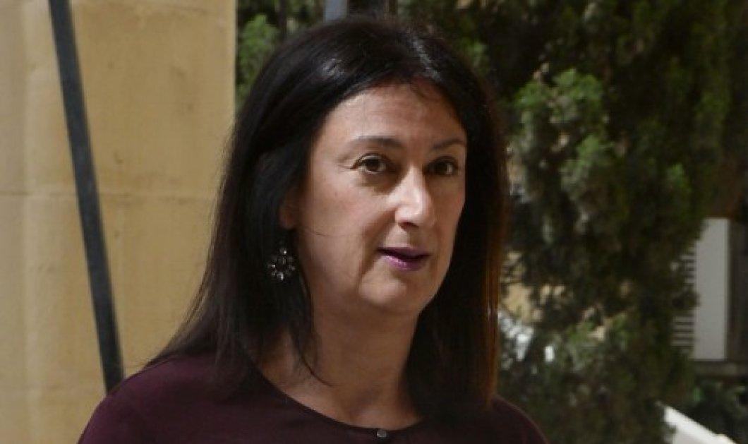 Παραδόθηκε στην Ελλάδα, 36χρονη που αναφέρεται ως πηγή της δημοσιογράφου που δολοφονήθηκε στη Μάλτα - Κυρίως Φωτογραφία - Gallery - Video