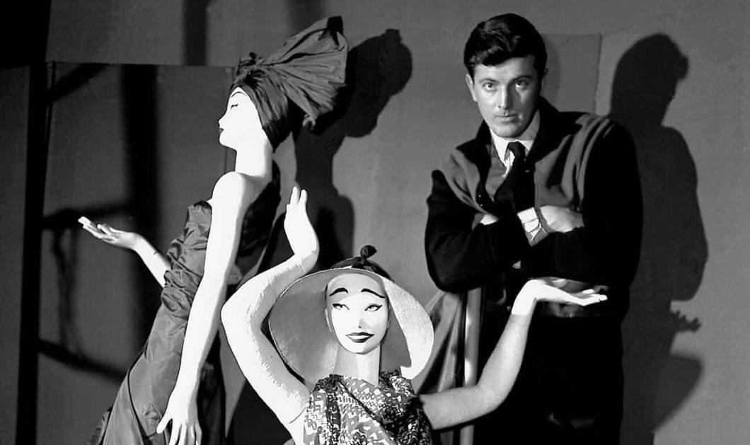 """""""Έφυγε"""" από τη ζωή σε ηλικία 91 ετών ο θρυλικός σχεδιαστής Hubert de Givenchy - Κυρίως Φωτογραφία - Gallery - Video"""